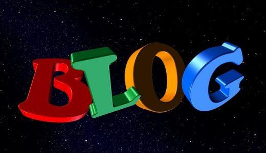 初心者でも簡単!mixhostでWordPressブログを立ち上げる方法!