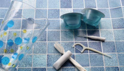 「フロスオアダイ」歯医者で聞いた歯の格言!虫歯予防にデンタルフロスをしよう!